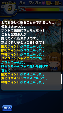 f:id:arimurasaji:20190629164403p:plain