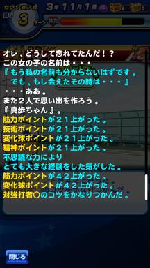 f:id:arimurasaji:20190629164431p:plain