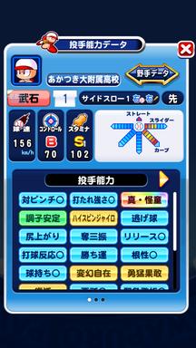 f:id:arimurasaji:20190629164444p:plain