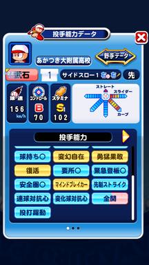 f:id:arimurasaji:20190629164446p:plain