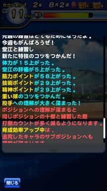 f:id:arimurasaji:20190629200511p:plain