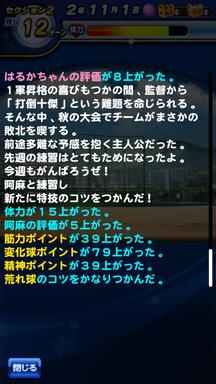 f:id:arimurasaji:20190629200543p:plain