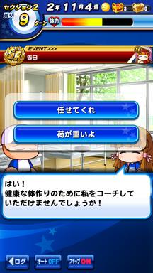 f:id:arimurasaji:20190629200554p:plain