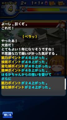 f:id:arimurasaji:20190629200617p:plain