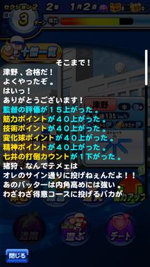 f:id:arimurasaji:20190629200631p:plain