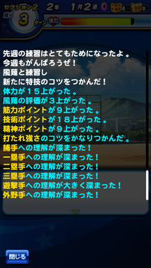 f:id:arimurasaji:20190629200649p:plain