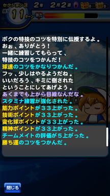 f:id:arimurasaji:20190629200729p:plain