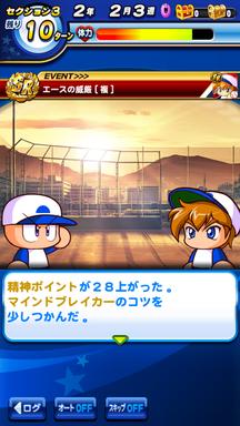 f:id:arimurasaji:20190629200758p:plain