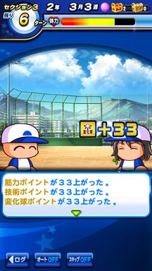 f:id:arimurasaji:20190629200808p:plain