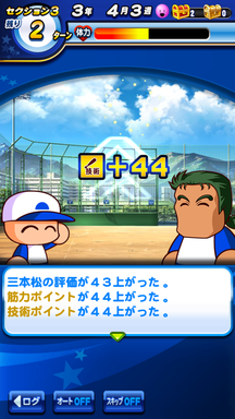f:id:arimurasaji:20190629200819p:plain