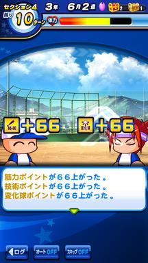 f:id:arimurasaji:20190629200904p:plain