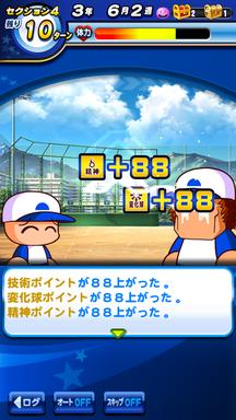 f:id:arimurasaji:20190629200906p:plain