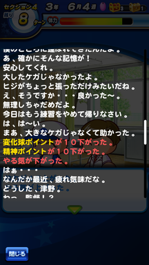 f:id:arimurasaji:20190629200922p:plain