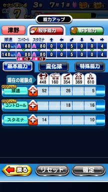 f:id:arimurasaji:20190629200938p:plain