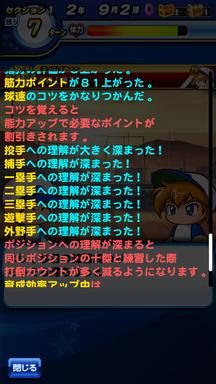f:id:arimurasaji:20190630112505p:plain