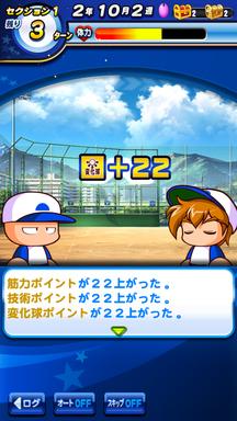 f:id:arimurasaji:20190630112527p:plain