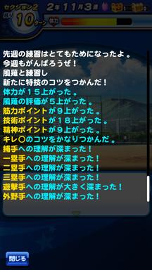f:id:arimurasaji:20190630112554p:plain