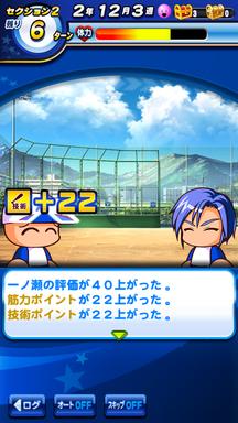 f:id:arimurasaji:20190630112611p:plain