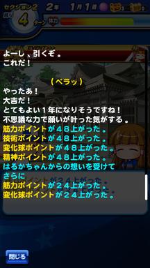 f:id:arimurasaji:20190630112631p:plain