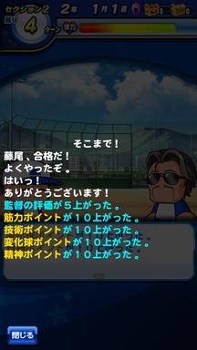 f:id:arimurasaji:20190630112635p:plain