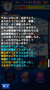 f:id:arimurasaji:20190630112648p:plain