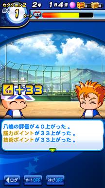 f:id:arimurasaji:20190630112652p:plain