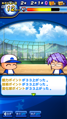 f:id:arimurasaji:20190630112714p:plain