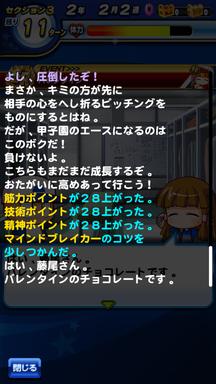 f:id:arimurasaji:20190630112718p:plain