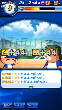 f:id:arimurasaji:20190630112736p:plain
