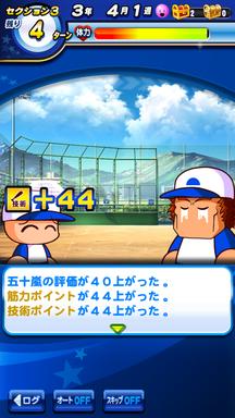 f:id:arimurasaji:20190630112748p:plain