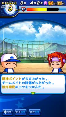 f:id:arimurasaji:20190630112758p:plain