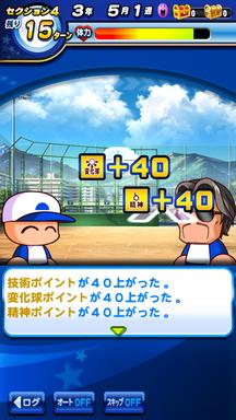 f:id:arimurasaji:20190630112833p:plain
