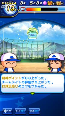 f:id:arimurasaji:20190630112846p:plain