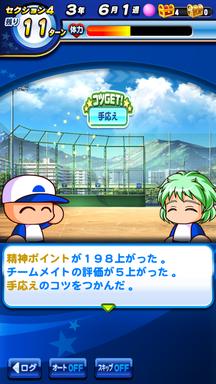 f:id:arimurasaji:20190630112857p:plain