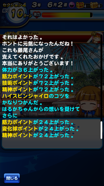 f:id:arimurasaji:20190630112912p:plain