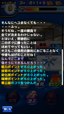 f:id:arimurasaji:20190630112942p:plain