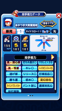 f:id:arimurasaji:20190630113002p:plain