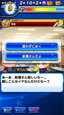 f:id:arimurasaji:20190705094725p:plain