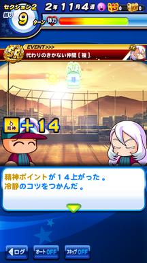 f:id:arimurasaji:20190705094804p:plain