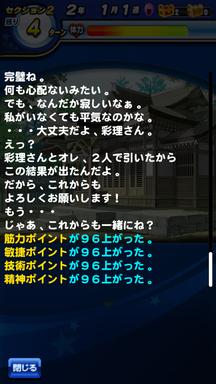 f:id:arimurasaji:20190705094834p:plain