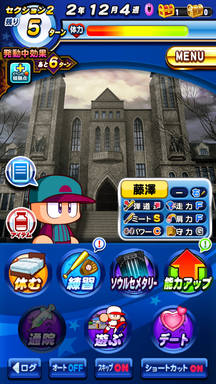 f:id:arimurasaji:20190705094840p:plain