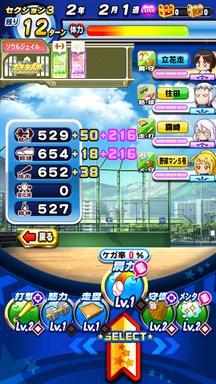 f:id:arimurasaji:20190705094958p:plain