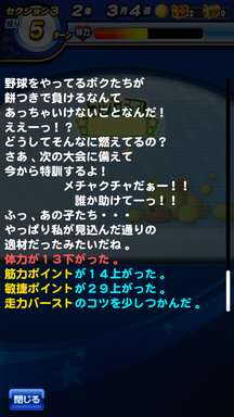 f:id:arimurasaji:20190705095034p:plain