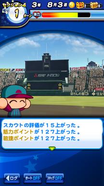 f:id:arimurasaji:20190705095123p:plain