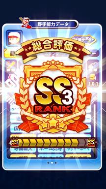 f:id:arimurasaji:20190705095142p:plain
