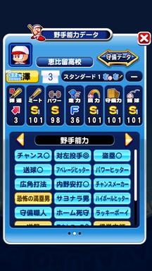 f:id:arimurasaji:20190705095143p:plain