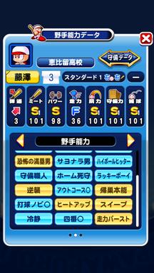 f:id:arimurasaji:20190705095145p:plain