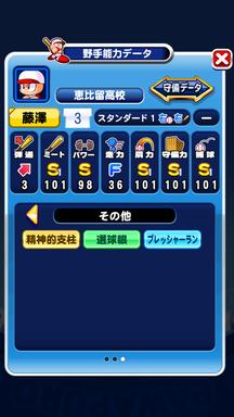 f:id:arimurasaji:20190705095147p:plain
