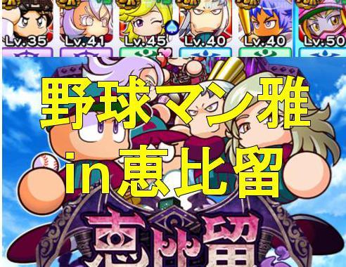 f:id:arimurasaji:20190705100225j:plain