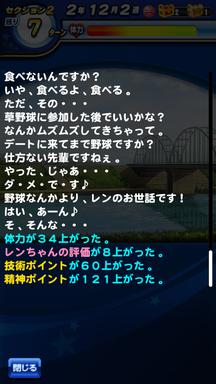 f:id:arimurasaji:20190705133814p:plain